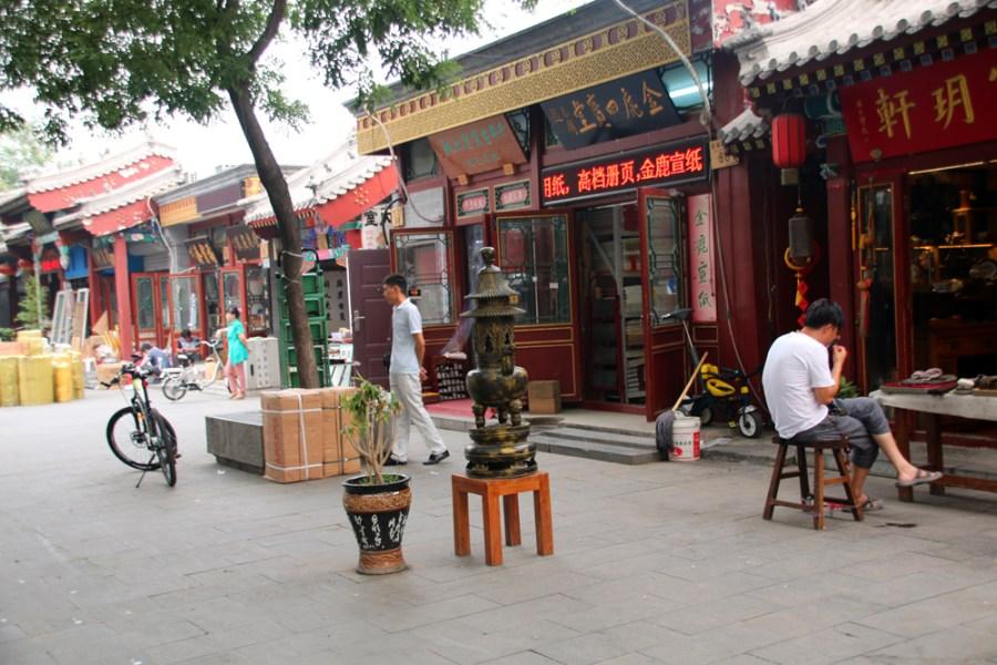 Liulichang street Beijing China