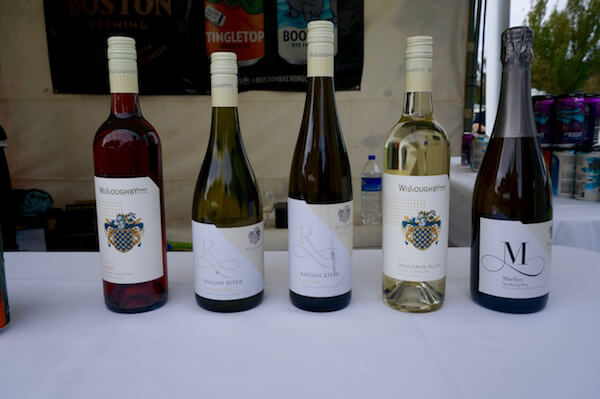 Willoughby Park - Albany Wine & Food Festival