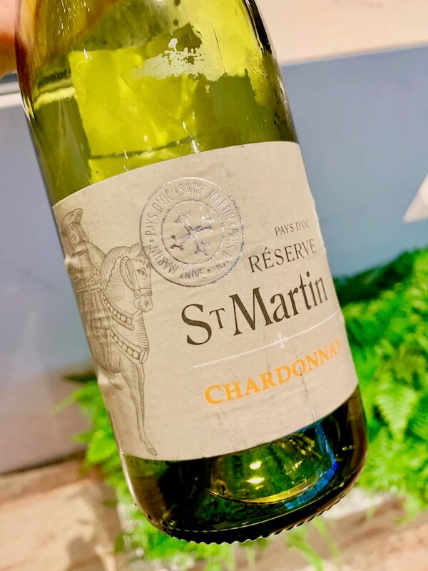 St Martin Chardonnay at Singapore Airlines Business Class Lounge Bangkok