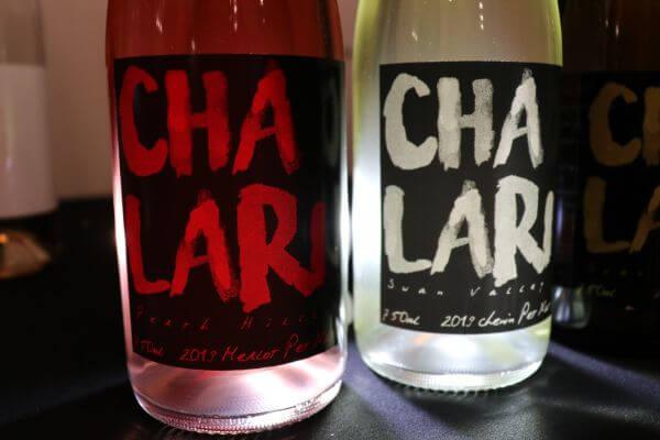 charlari pet nat chenin and merlot at city wine yagan square perth