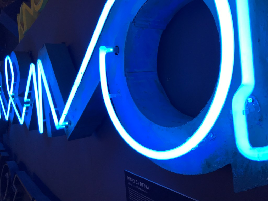 warsaw neon museum (11)