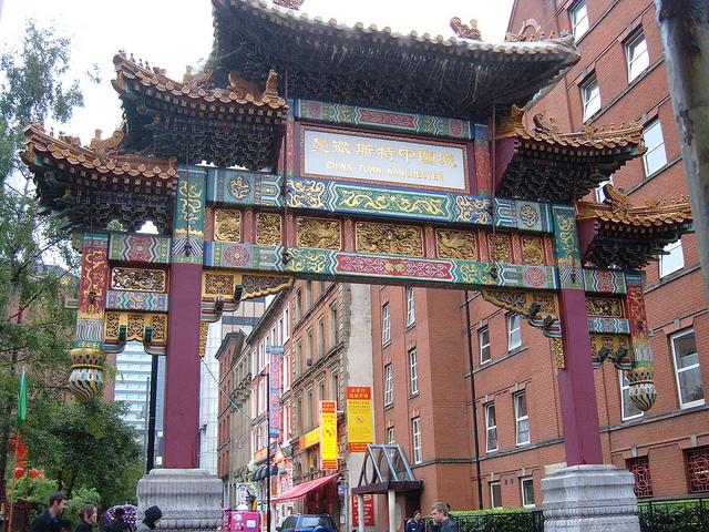 un paseo por chinatown machester 1 640