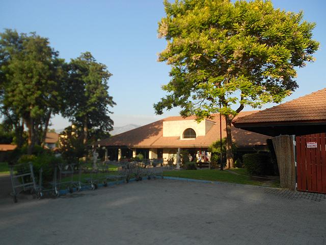 hagoshrim-hotel-entrada-640