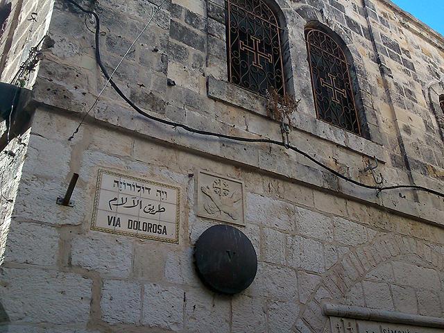 Via Dolorosa, Jerusalén