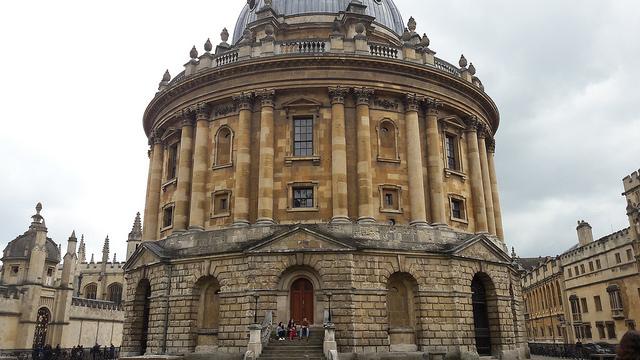 Oxford en 1 día 4 propuestas para conocer la ciudad 640