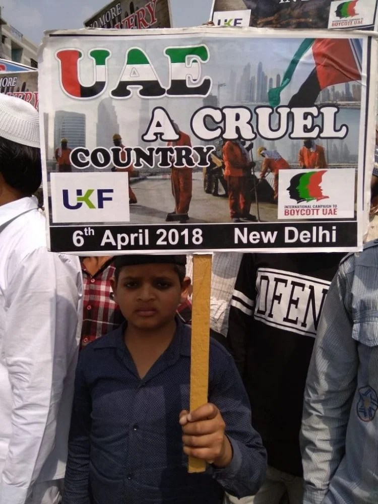 boycott UAE