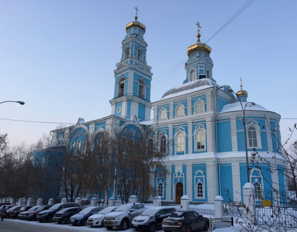 russian othordox church in Yekaterinburg russia sam smith travelling sam