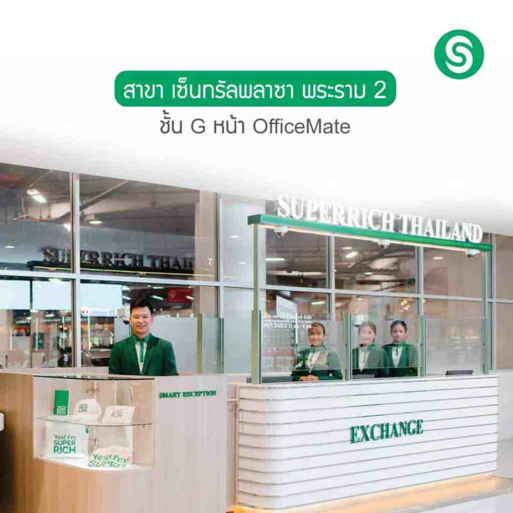 super rich th 1024x1024 - 10 Smart Currency Exchange Tricks for Thailand