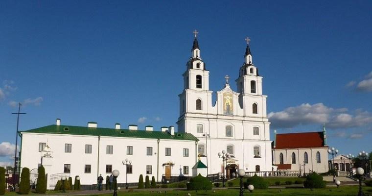 Minsk in Belarus, a pleasant surprise!