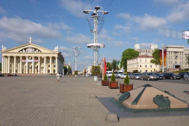 Hidden bars in Minsk, Belarus