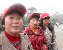 Staring Chinese ladies