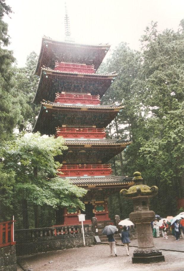 Tokyo Pictures, Japan