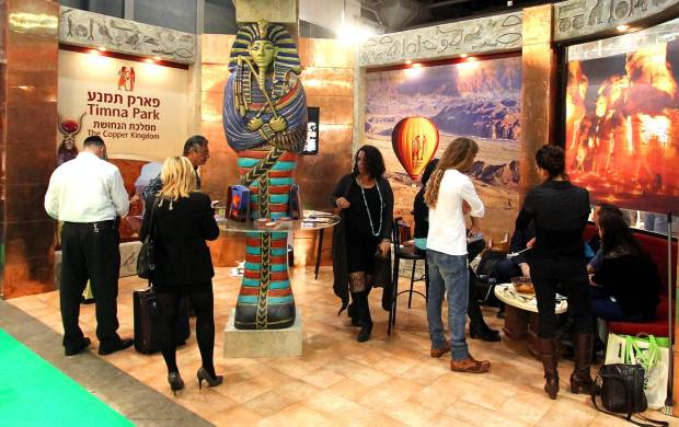 The International Mediterranean Tourism Market (IMTM) 2013