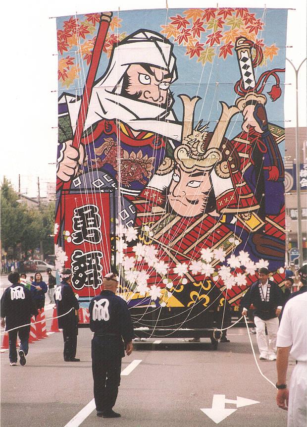 kyoto-festival-006