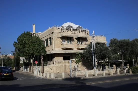 The Colony Hotel, Haifa, Israel