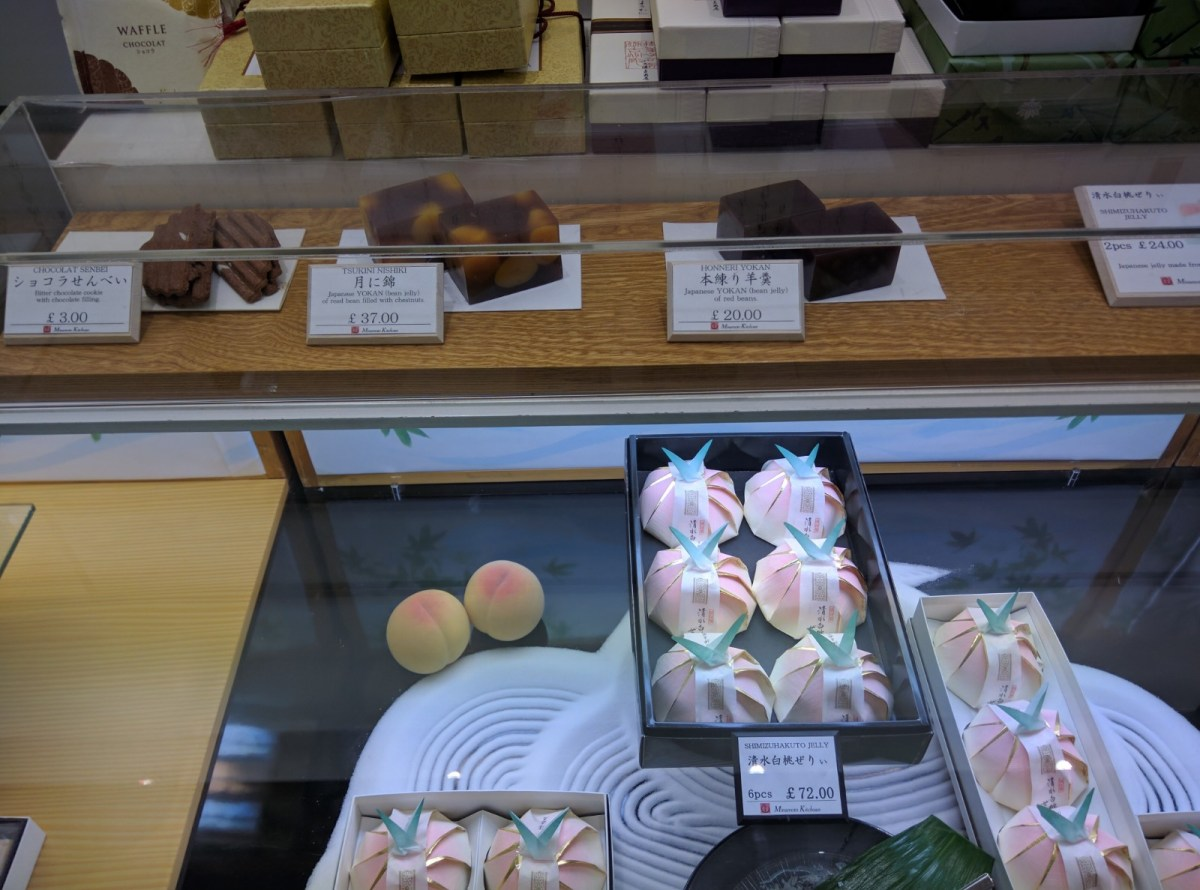 Japanese sweets, Piccadilly Street, London
