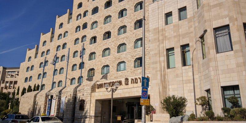 Hotel Dan Panorama, Jerusalem