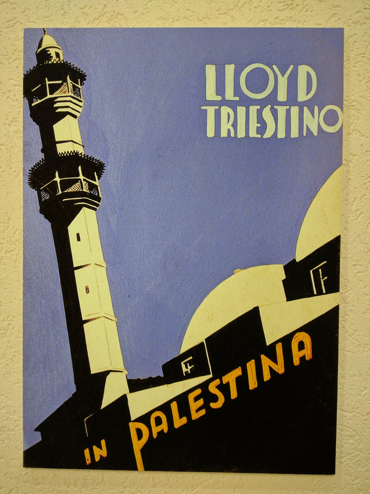 Vintage Travel Posters of Palestine