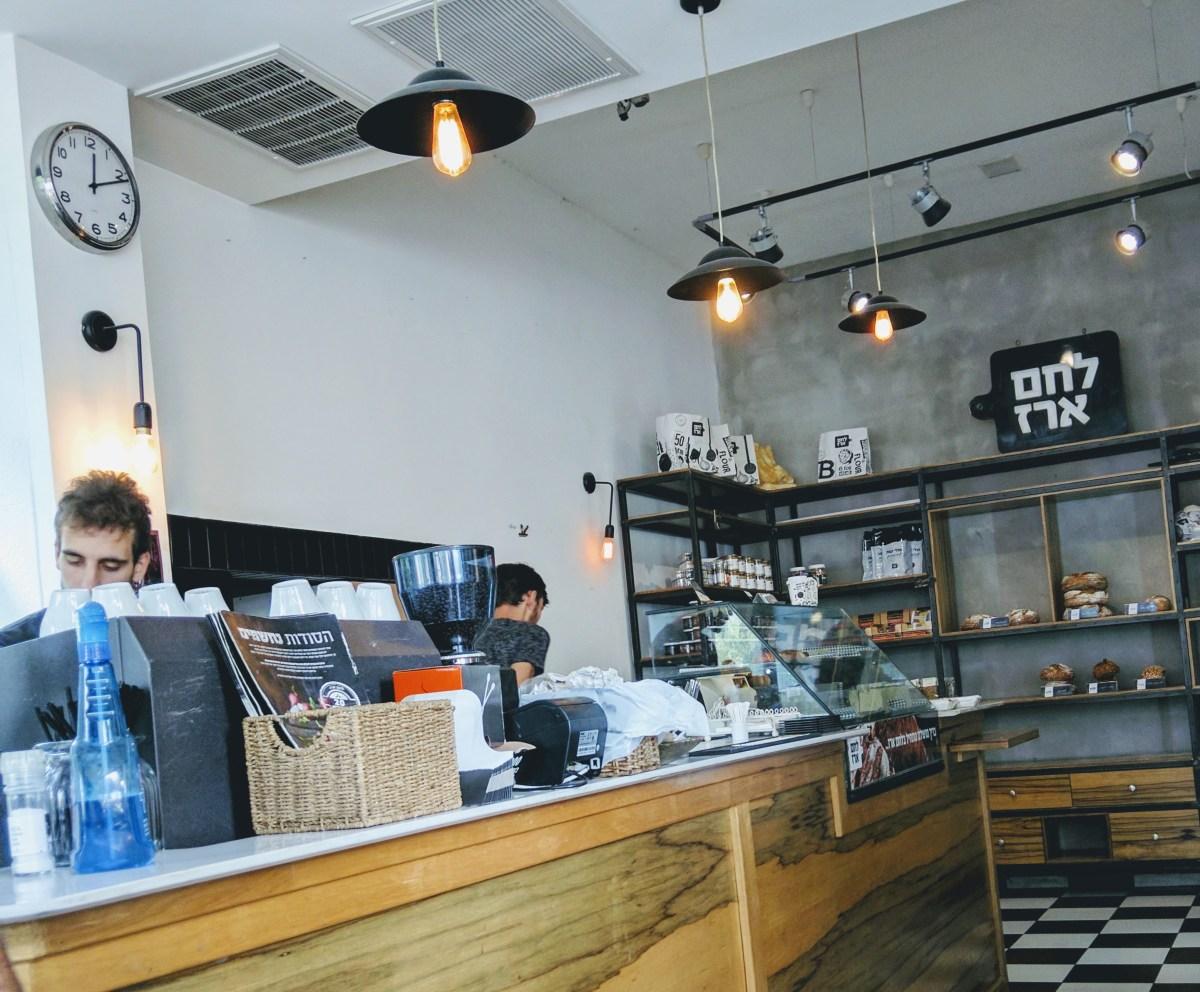 Lehem Erez Bakery, Haifa