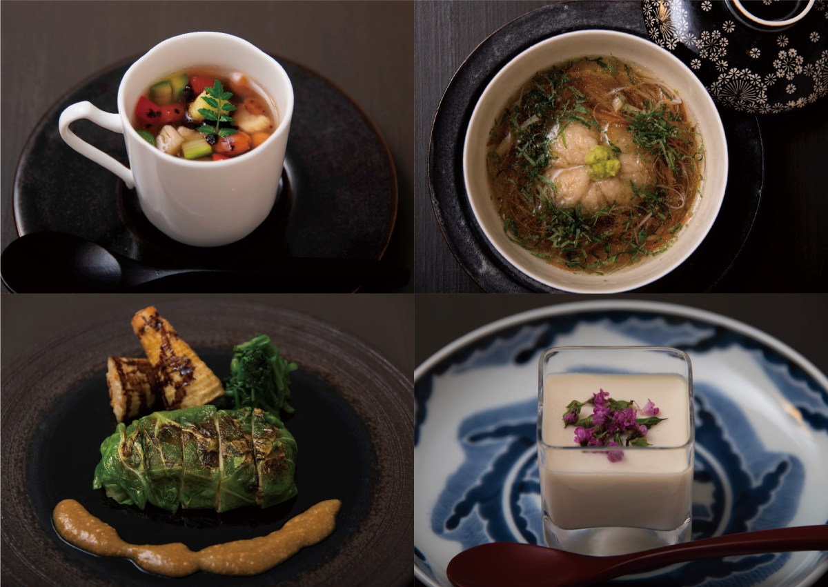 Ginza Kuki, Japanese Restaurant Themed on Fermentation and Aging, Begins Serving Vegan Course