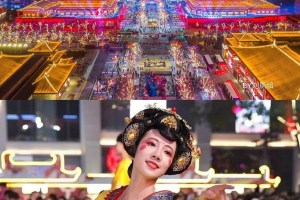 Shaanxi, the Ancient Millennium Capital is Growing Into a Web Celebrity in the Tourist Destinations