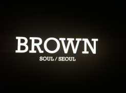 Hip-Hop Seoul: Brown