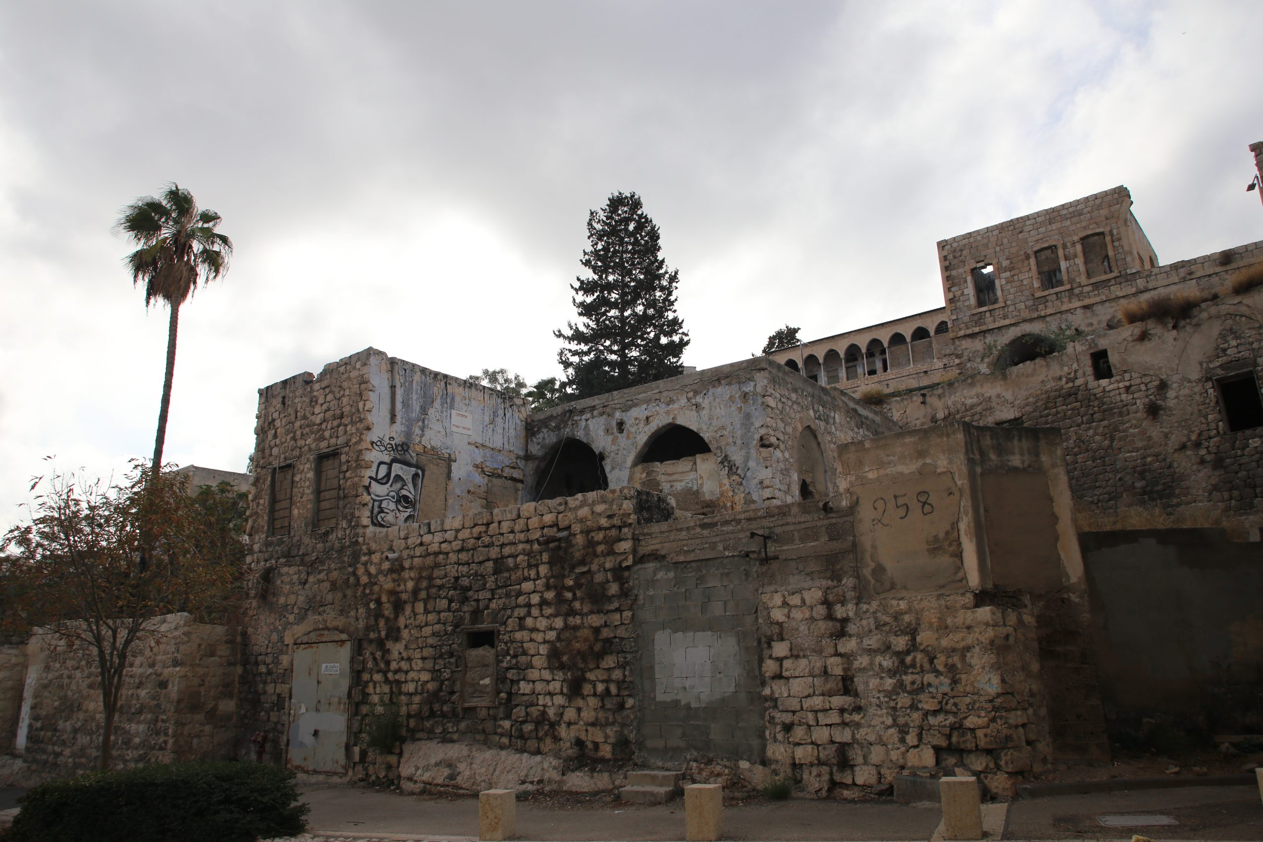 Haifa Downtown