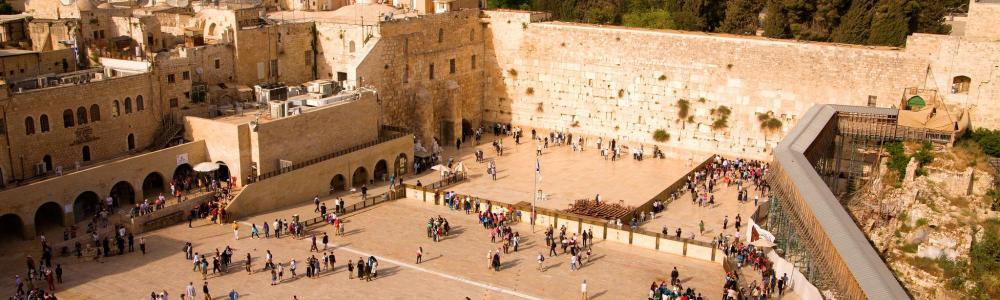 #NautaliaenIsrael: ¿Alguna vez te has planteado viajar a Israel?