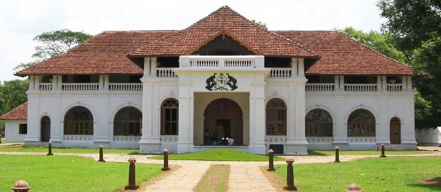 mattancherry palace
