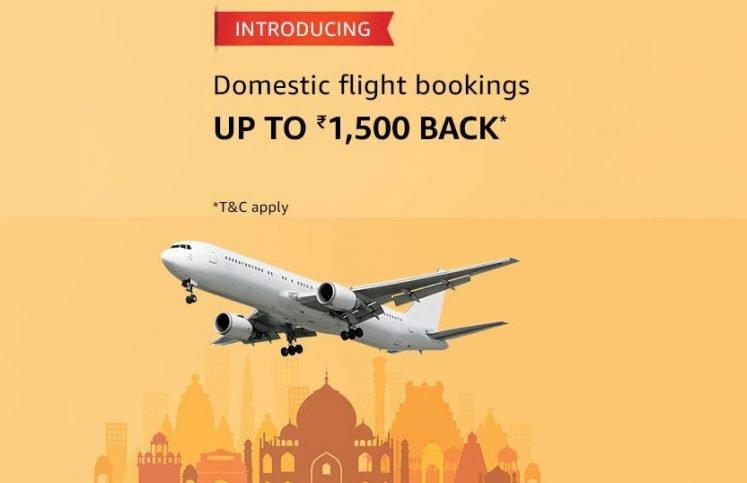 Flights on Amazon - June Offer