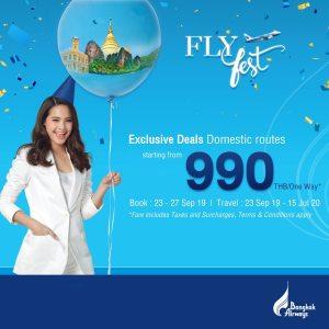 Bangkok Airways Fly Fest Sale