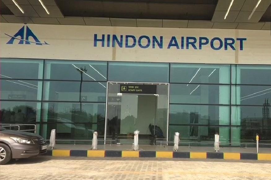 Delhi's Second Airport - Hindon Airport