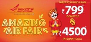 Air India Global Sale