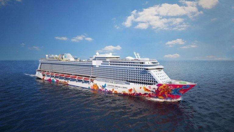 Genting Dream Cruise Suspend Operations