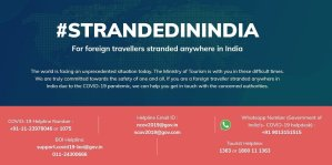 Stranded in India Portal