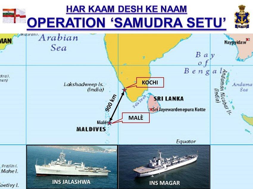 Indian Navy launches Operation Samudra Setu