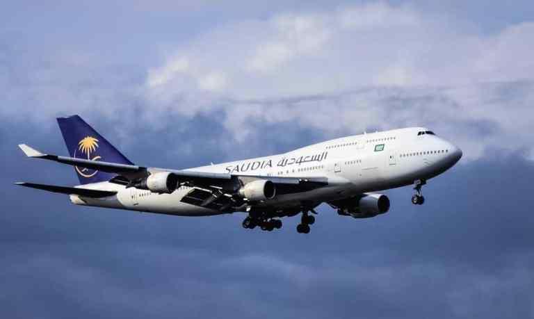 Saudi Airlines domestic flights