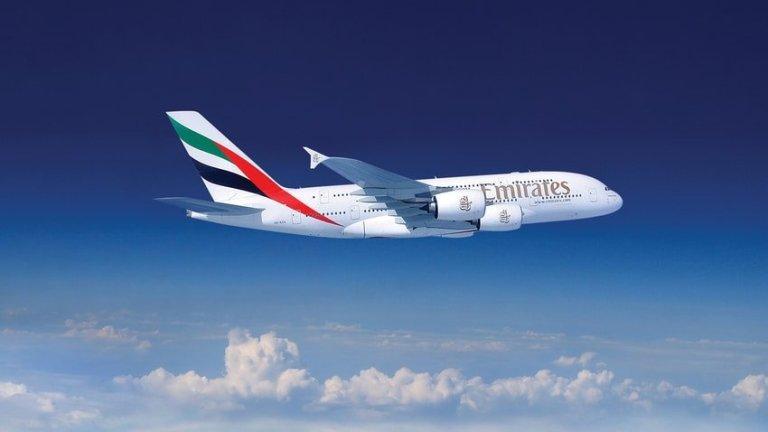 Emirates PCR Test Dubai Airports