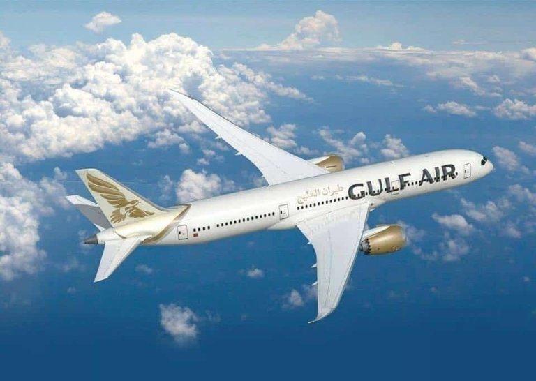 Gulf Air Flights To Bahrain