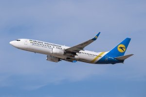 Ukraine Airlines 2020 Winter Flight Schedule