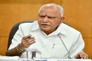Karnataka Imposes Night Curfew