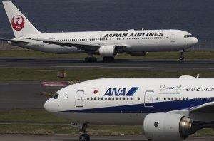 Japan Airlines ANA Halt Reservations