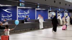 Kuwait Airport RT-PCR Verification