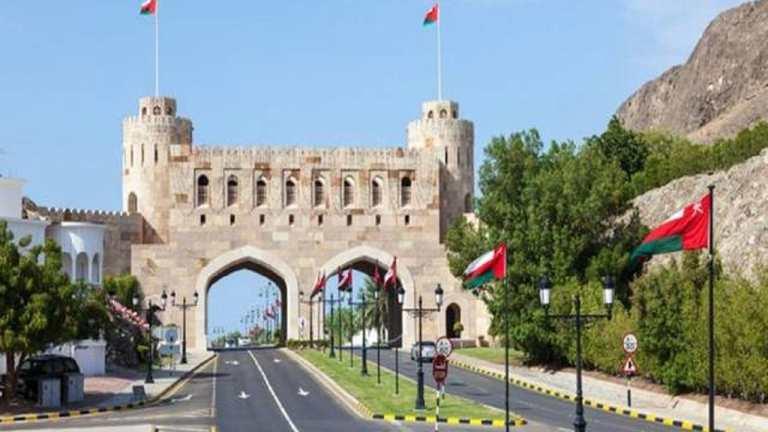 Oman To Ban Entry of Visitors