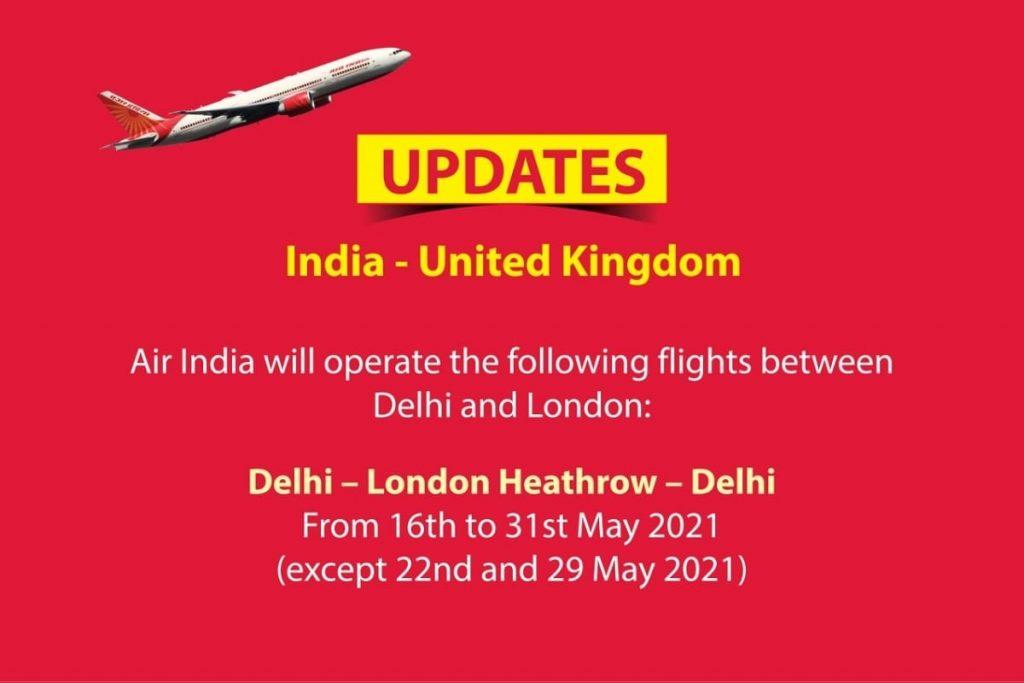 Updates on India - United Kingdom Flights