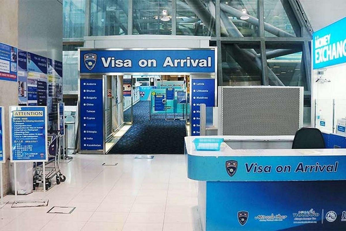 Thailand Starts Visa On Arrival Facility