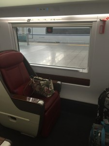 My window seat (the only one in its aisle!)
