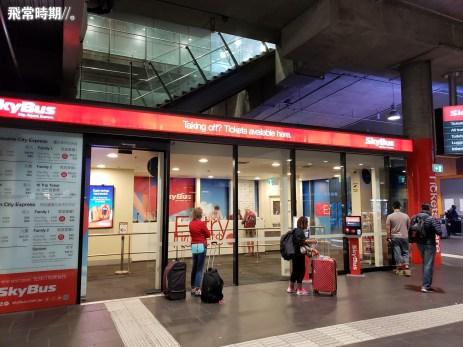 最終在Southern Cross Station的售票處成功入手myki explorer。