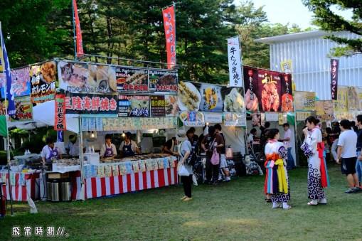 在盛岡城跡公園可找到來自東北地區的美食。