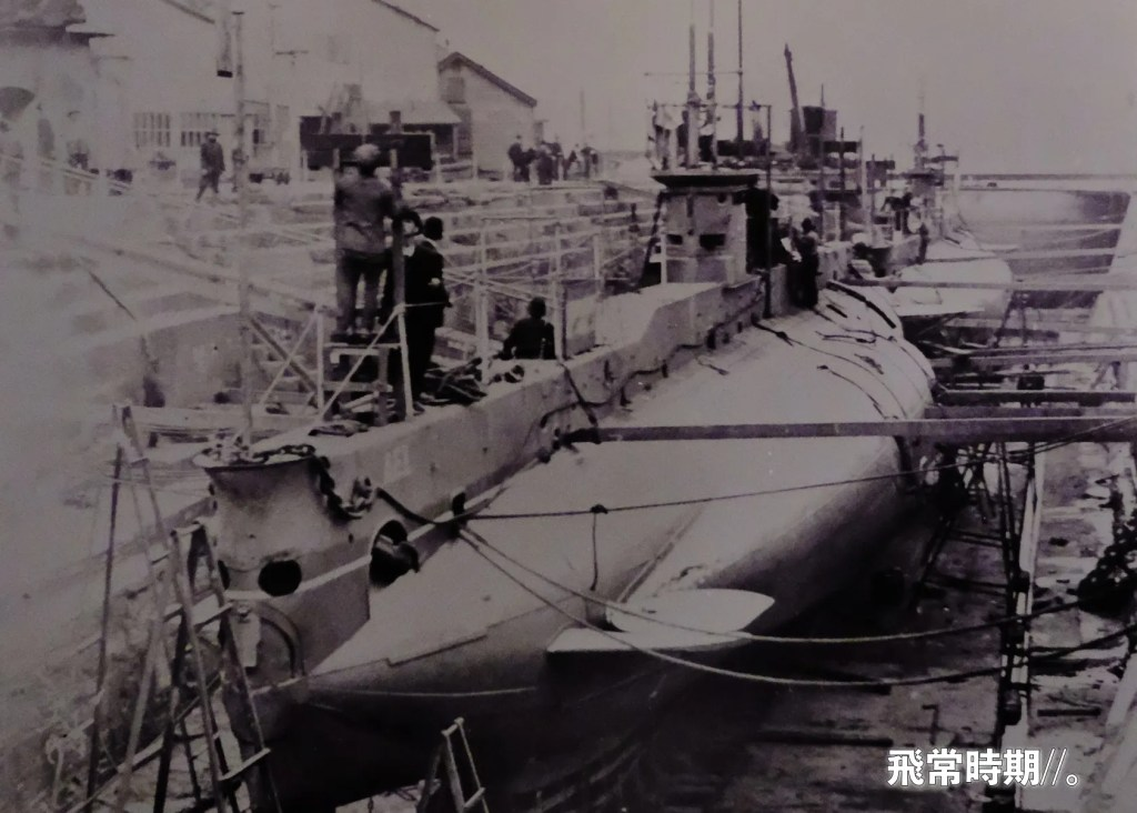 AE1是澳洲海軍最早打造的潛艦,1911年在英國下水,於1914年駛到澳洲服役,在海軍史上有着特別的意義。(海事博物館展圖)